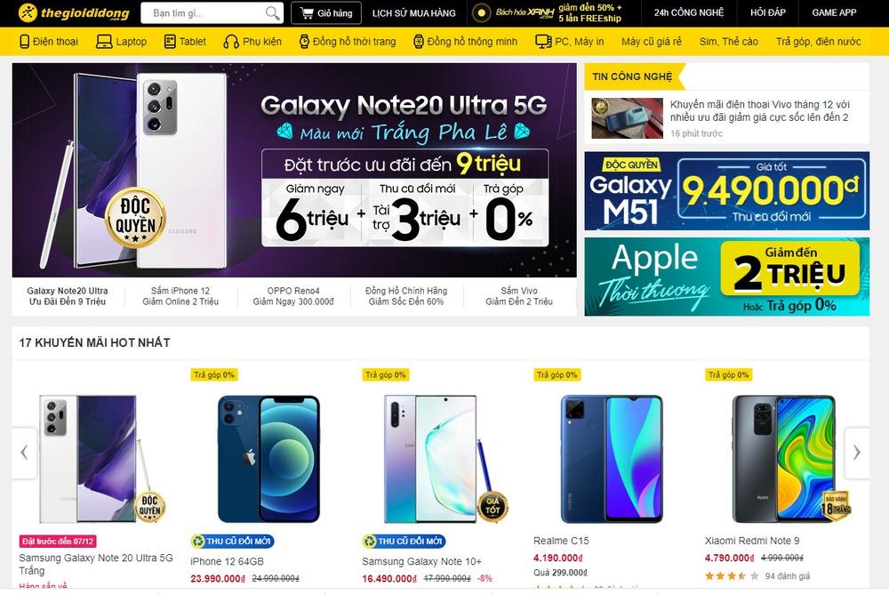 Các tính năng mà website bán điện thoại cần phải có