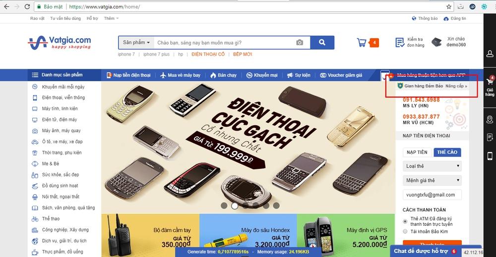 trang web thương mại điện tử đầu tiên